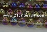 CNC262 15.5 inches 6mm round plated natural white crystal beads