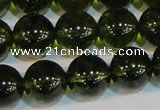 CNC435 15.5 inches 14mm round dyed natural white crystal beads