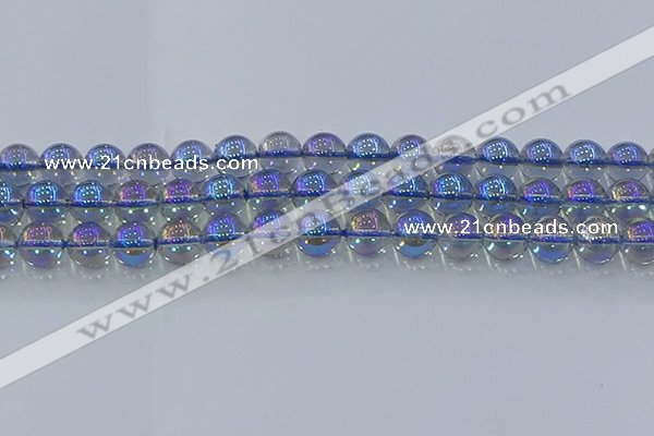 CNC591 15.5 inches 12mm round plated natural white crystal beads