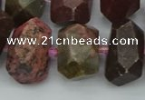 CNG5400 15.5 inches 12*16mm - 15*20mm faceted nuggets rhodochrosite beads