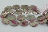 CNG5744 15.5 inches 25*35mm - 30*40mm freeform pink tourmaline beads