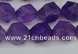 CNG7223 15.5 inches 12mm faceted nuggets amethyst gemstone beads