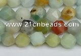 CNG7415 15.5 inches 6mm faceted nuggets amazonite beads