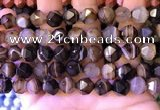 CNG8723 15.5 inches 12mm faceted nuggets agate gemstone beads