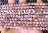 CNG8741 15.5 inches 6mm faceted nuggets moonstone gemstone beads