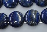 CNL734 15.5 inches 18mm flat round natural lapis lazuli gemstone beads