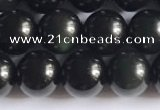 COB721 15.5 inches 6mm round black obsidian gemstone beads