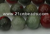 COJ454 15.5 inches 12mm round blood jasper beads wholesale