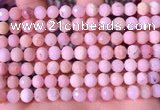 COP1742 15.5 inches 6mm faceted round natural pink opal beads