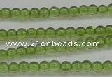 COQ201 15.5 inches 3mm - 4mm round natural olive quartz beads