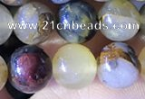 CPB1023 15.5 inches 7mm round natural pietersite beads
