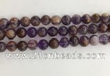 CPC662 15.5 inches 10mm round purple phantom quartz beads