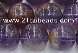 CPC667 15.5 inches 10mm round purple phantom quartz beads wholesale