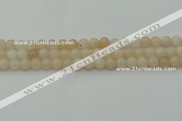 CPI202 15.5 inches 8mm round pink aventurine jade beads