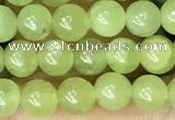 CPO43 15.5 inches 4mm round natural olivine gemstone beads