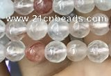 CPQ310 15.5 inches 4mm faceted round pink quartz beads wholesale