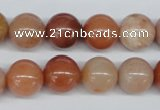 CRJ203 15.5 inches 12mm round natural red jade gemstone beads