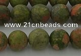 CRO1063 15.5 inches 10mm round matte unakite beads wholesale