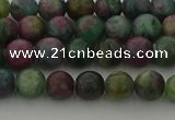 CRO1110 15.5 inches 4mm round ruby apatrite beads wholesale