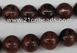 CRO398 15.5 inches 14mm round mahogany obsidian beads wholesale