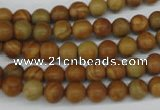 CRO41 15.5 inches 6mm round grain stone beads wholesale