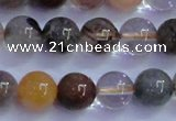 CRU752 15.5 inches 8mm round Multicolor rutilated quartz beads