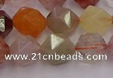 CRU779 15.5 inches 12mm faceted nuggets mixed rutilated quartz beads