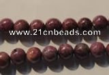 CRZ402 15.5 inches 8mm round natural ruby gemstone beads