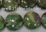 CRZ626 15.5 inches 20mm flat round New ruby zoisite gemstone beads