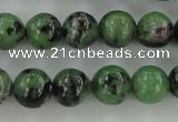 CRZ722 15.5 inches 8mm round ruby zoisite gemstone beads