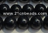 CRZ961 15.5 inches 8mm - 8.5mm round AA grade natural sapphire beads