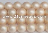 CSB1362 15.5 inches 8mm matte round shell pearl beads wholesale