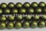 CSB1396 15.5 inches 6mm matte round shell pearl beads wholesale