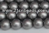 CSB1442 15.5 inches 8mm matte round shell pearl beads wholesale