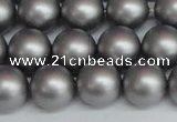 CSB1444 15.5 inches 12mm matte round shell pearl beads wholesale