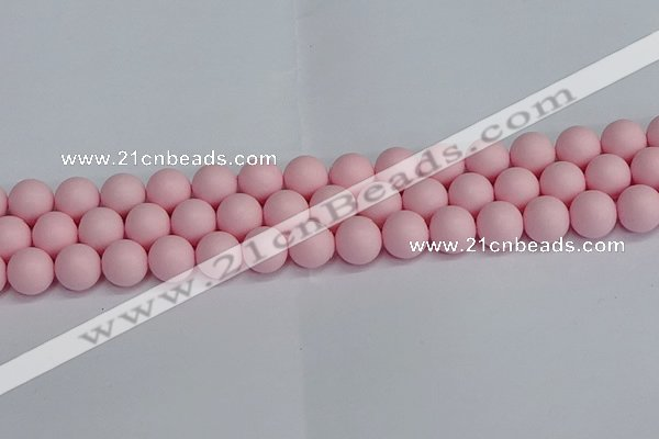 CSB1624 15.5 inches 12mm round matte shell pearl beads wholesale
