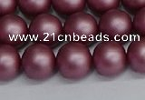 CSB1642 15.5 inches 8mm round matte shell pearl beads wholesale