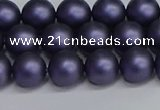 CSB1652 15.5 inches 8mm round matte shell pearl beads wholesale