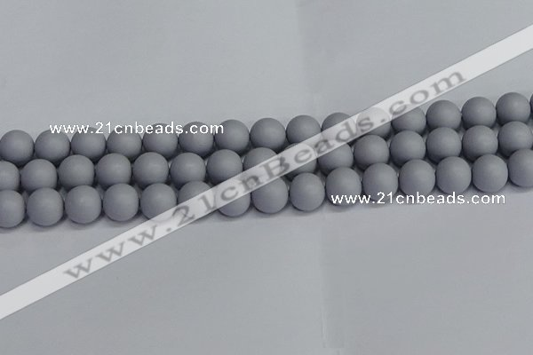 CSB1693 15.5 inches 10mm round matte shell pearl beads wholesale