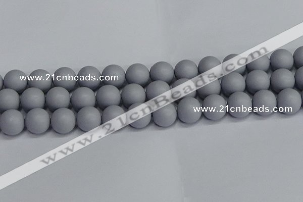 CSB1695 15.5 inches 14mm round matte shell pearl beads wholesale