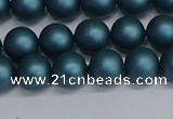 CSB1731 15.5 inches 6mm round matte shell pearl beads wholesale