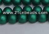 CSB1762 15.5 inches 8mm round matte shell pearl beads wholesale