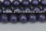 CSB1891 15.5 inches 6mm faceted round matte shell pearl beads