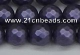CSB1895 15.5 inches 14mm faceted round matte shell pearl beads