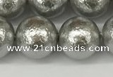 CSB2305 15.5 inches 14mm round wrinkled shell pearl beads wholesale