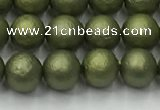 CSB2521 15.5 inches 6mm round matte wrinkled shell pearl beads