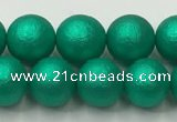 CSB2562 15.5 inches 8mm round matte wrinkled shell pearl beads