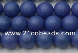 CSB2570 15.5 inches 4mm round matte wrinkled shell pearl beads