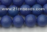CSB2571 15.5 inches 6mm round matte wrinkled shell pearl beads