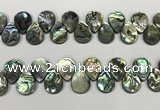 CSB4184 Top drilled 15*20mm flat teardrop balone shell beads
